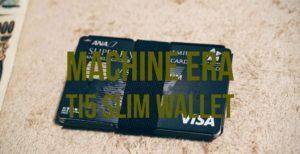 machine era slim wallet 薄い財布