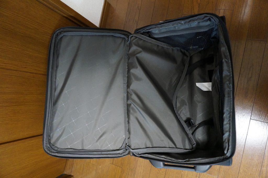 travelpro flightcrew 5 main compartment