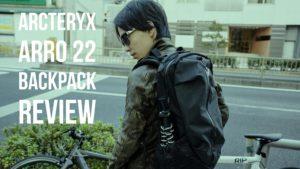 "ARCTERYX Arro 22 アークテリクス""アロー22""- バックパックレビュー"