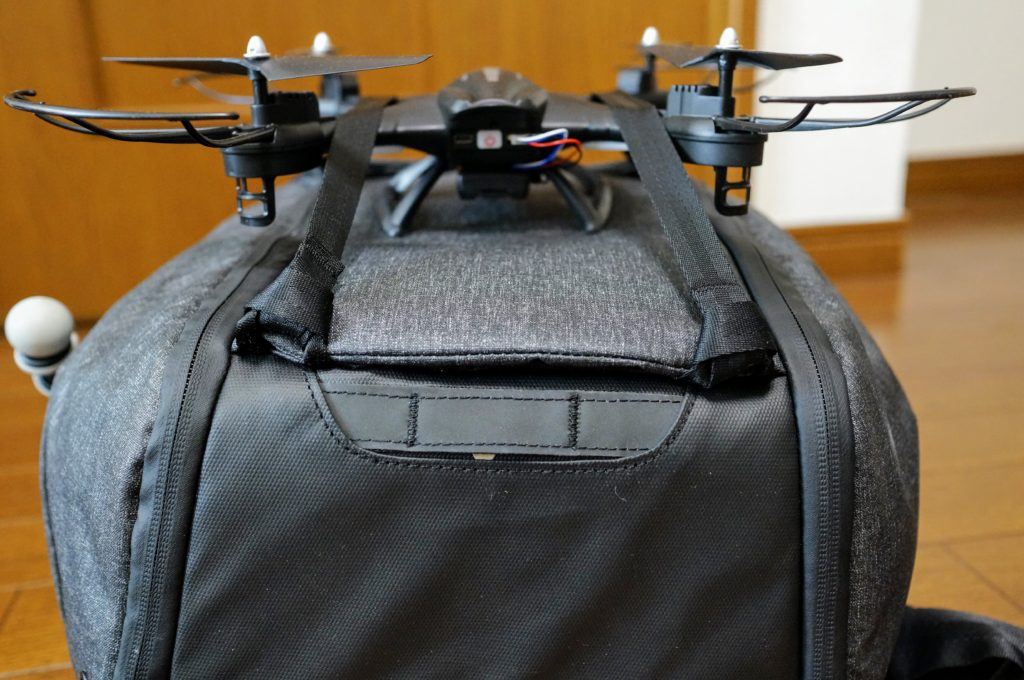 Peak Design Everyday Backpack Drone bottom