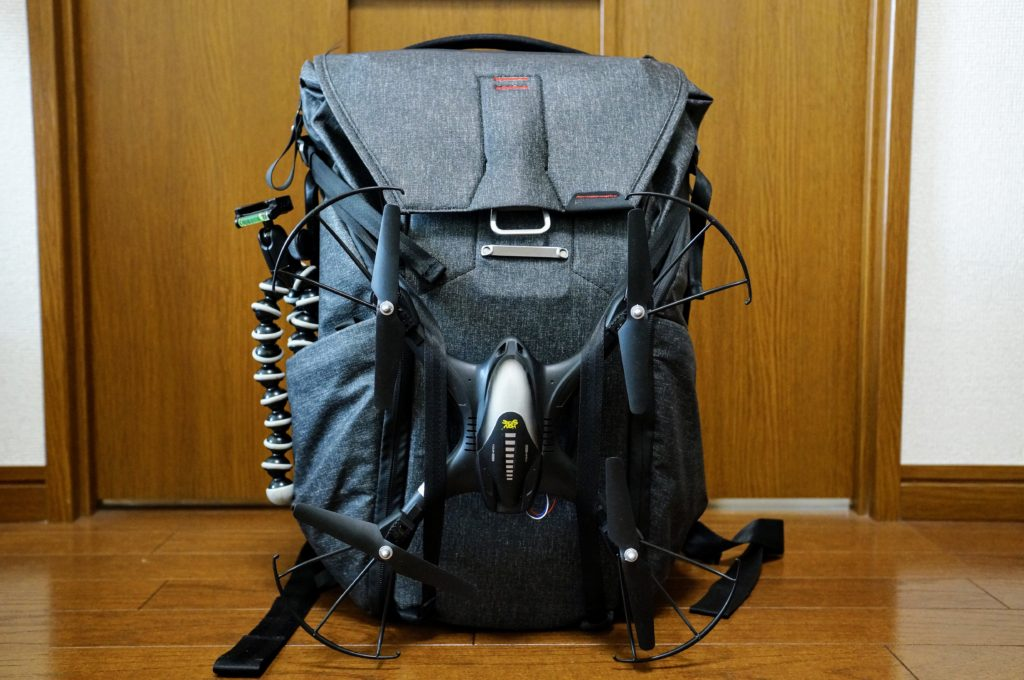 Peak Design Everyday Backpack Drone front