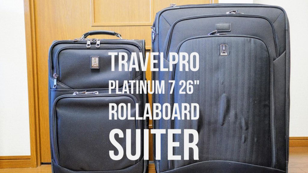 perfect suitcase for longer stays