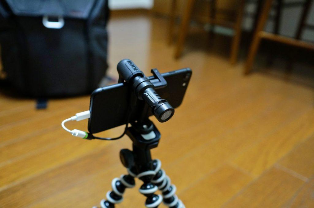 iphone7 rode videomic me