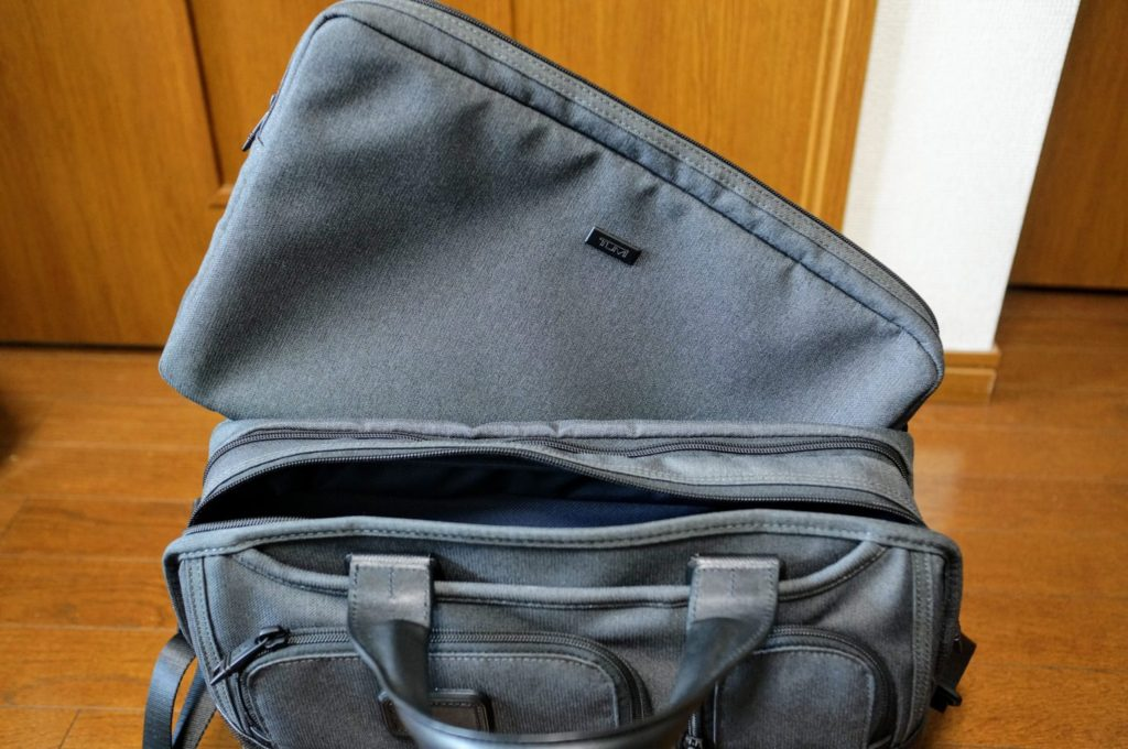Must Have Briefcase for Business - TUMI 26141 - A Review ...