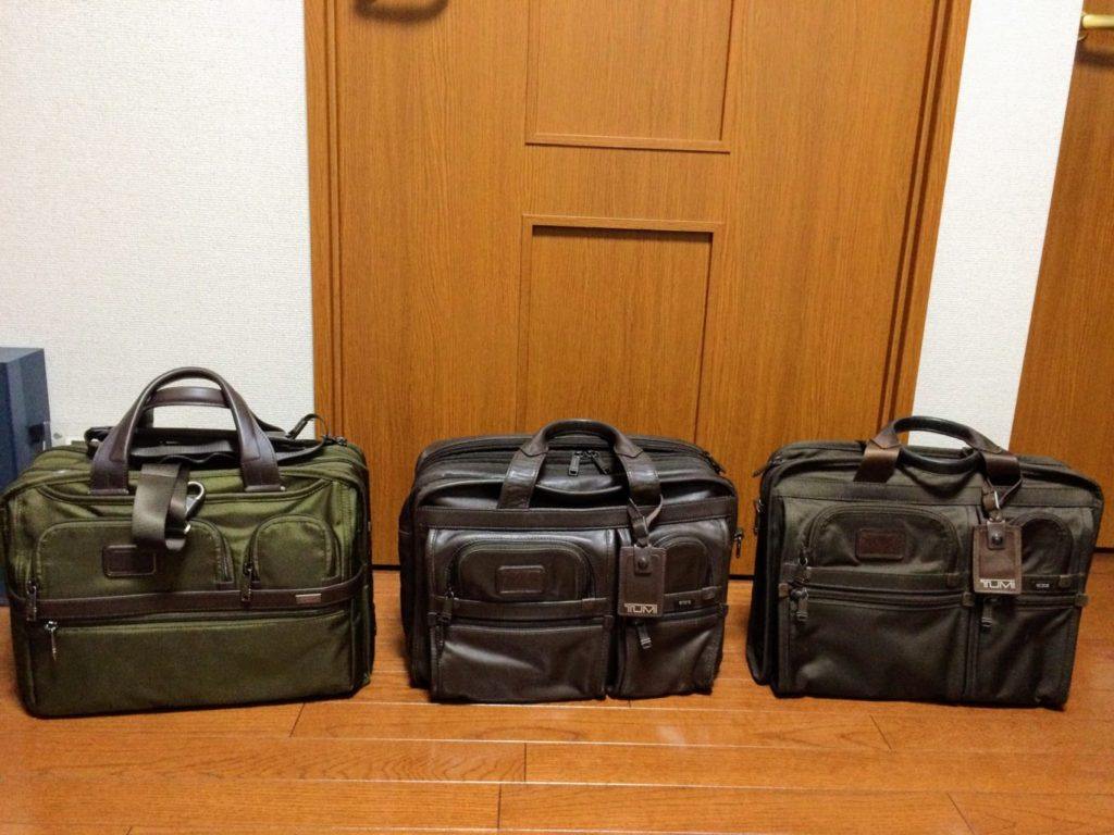 tumi briefcases from the front