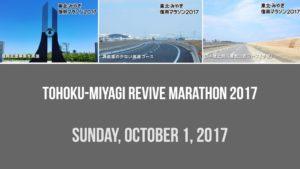 tohoku miyagi revive marathon