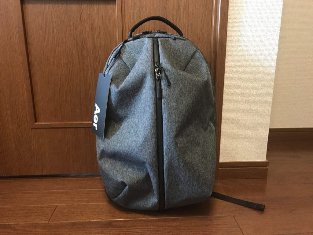 aer fit pack front