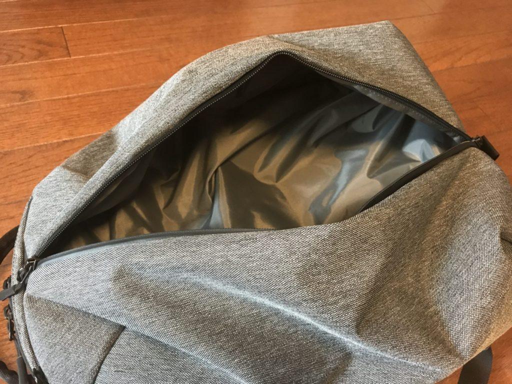 aer fit pack main pocket