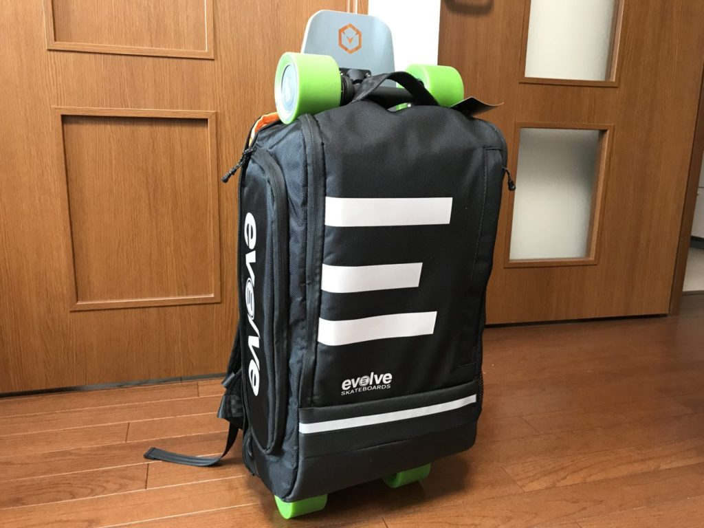 evolve backpack front