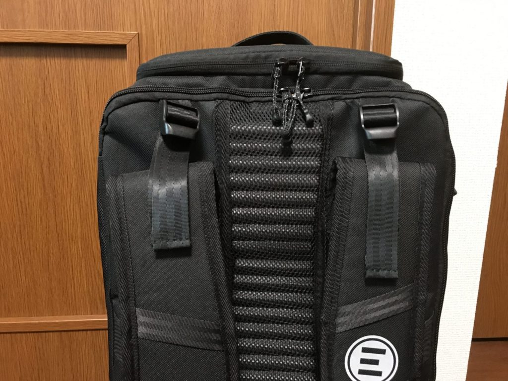 evolve backpack straps wide apart