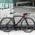 helmz h10 Campagnolo Zonda C17 mod