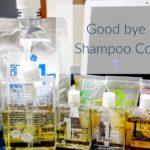 good bye shampoo