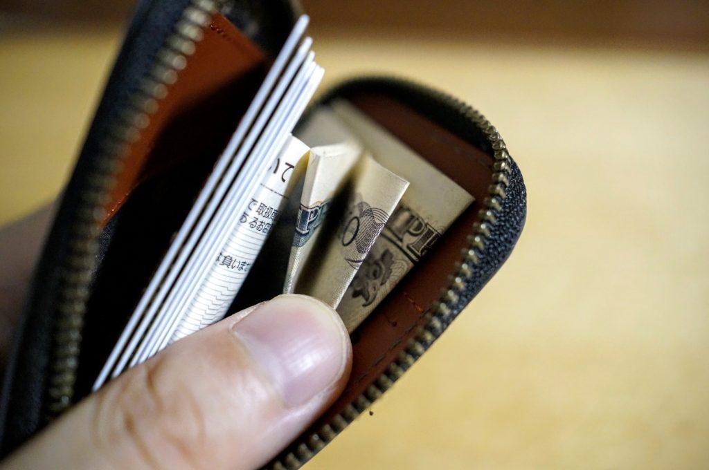 ベルロイ財布カードポケットの中身