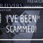 credit card scam