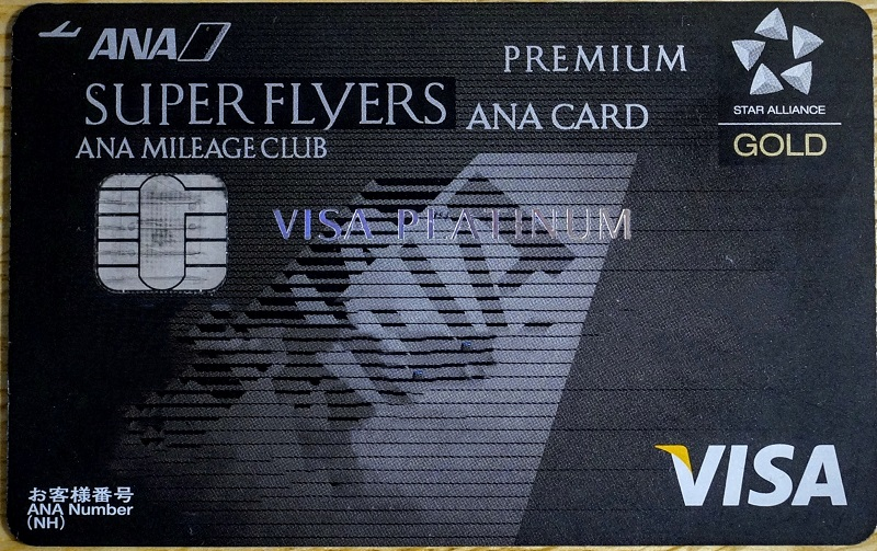 ANA visa platinum