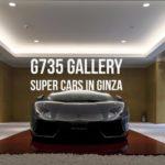 g735-gallery