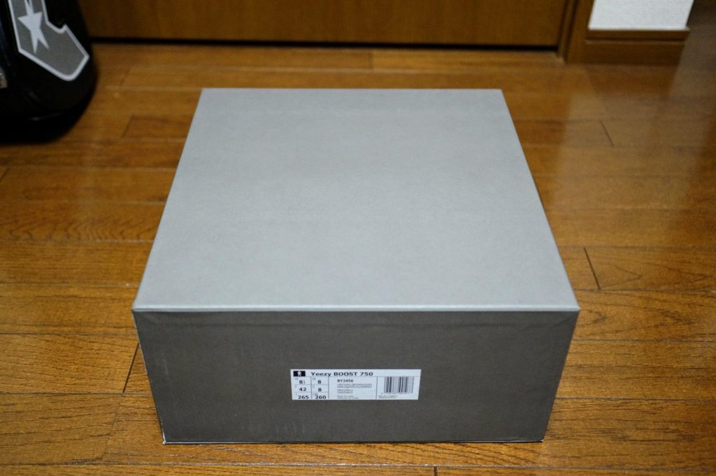 yeezy-750-light brown chocolate box