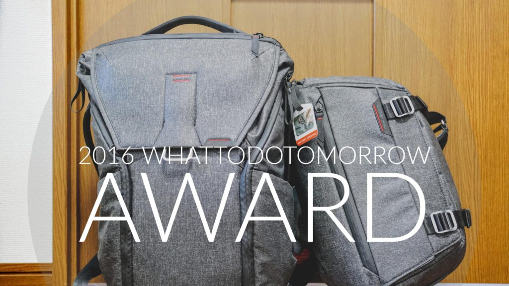 2016 whattodotomorrow award peakdesign