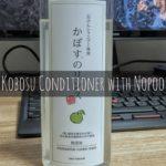 kabosu conditioner with nopoo