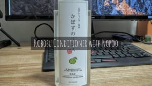 kabosu conditioner with nopoo