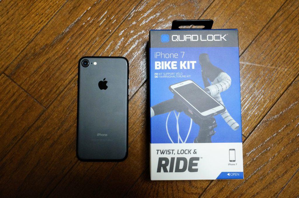 quad lock iphone 7 bike kit