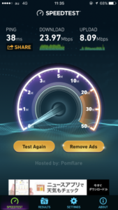 UQ mobile speed 1