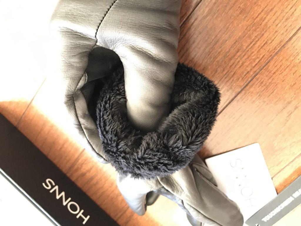 honns oliver gloves inside