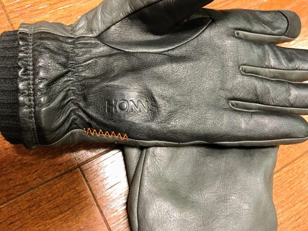 honns oliver gloves palm