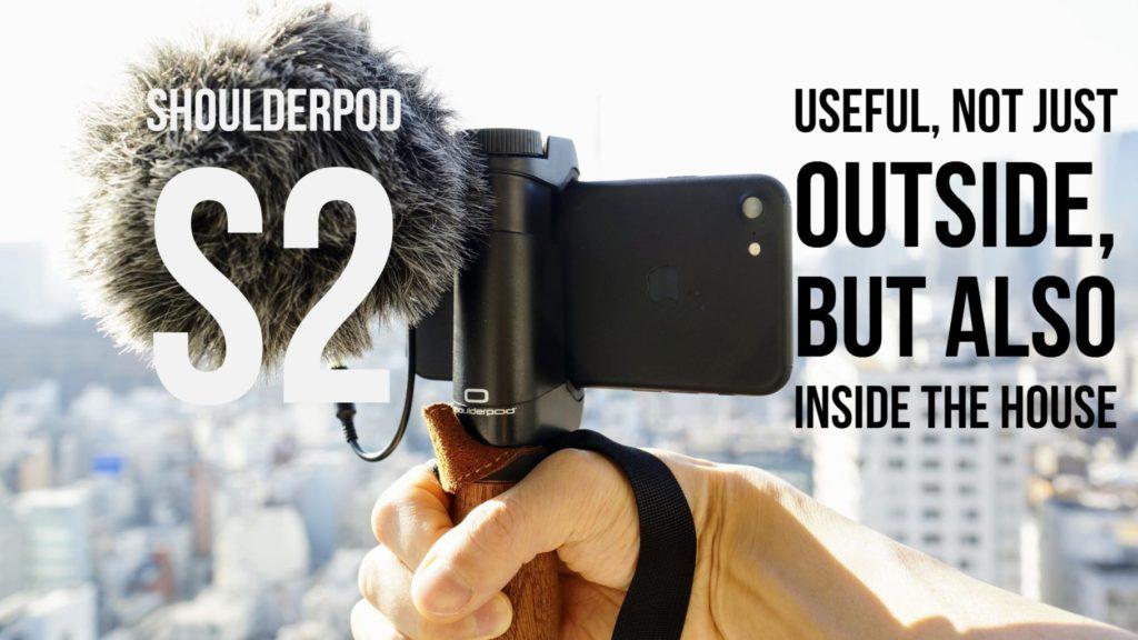 shoulderpod S2 the handle grip
