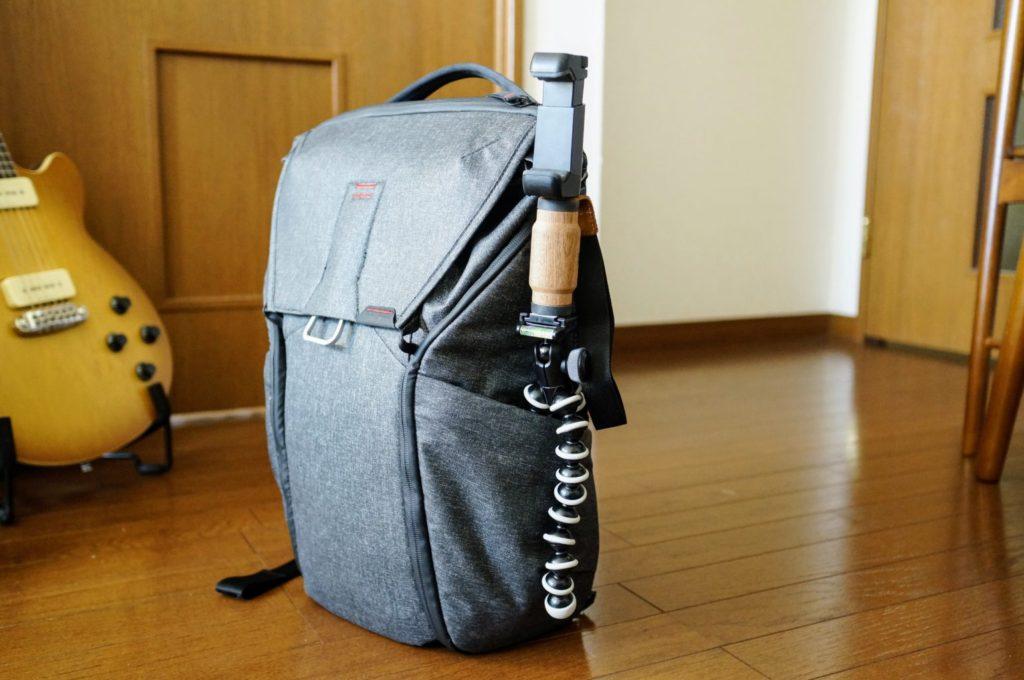 shoulderpod s2 everyday backpack