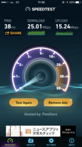 uq mobile speed 2