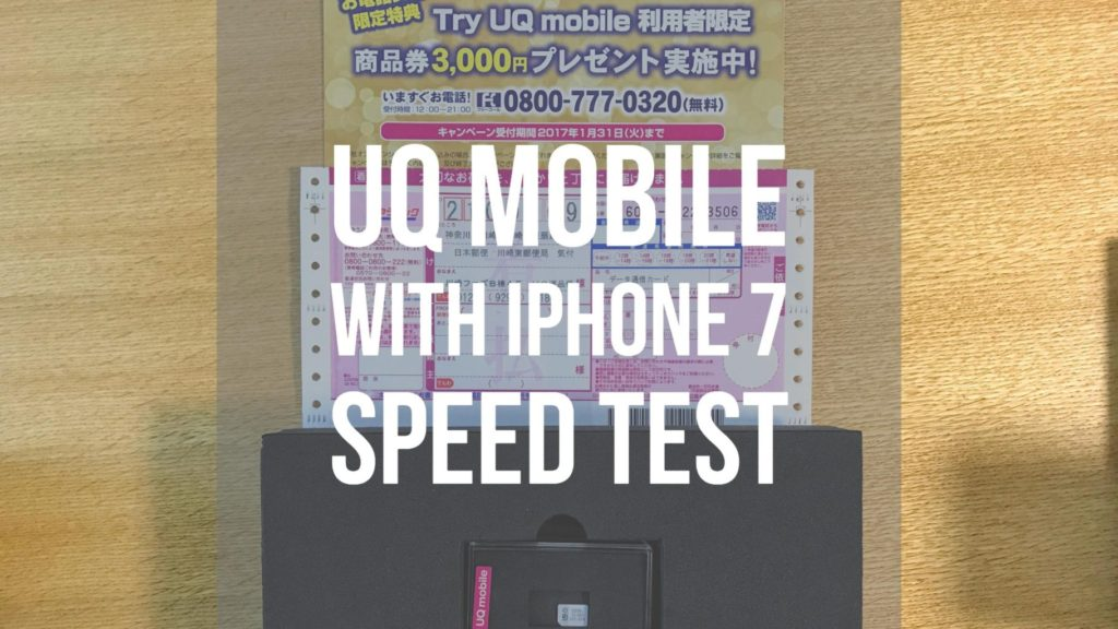 uq mobile with iphone 7