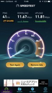y mobile speed 2