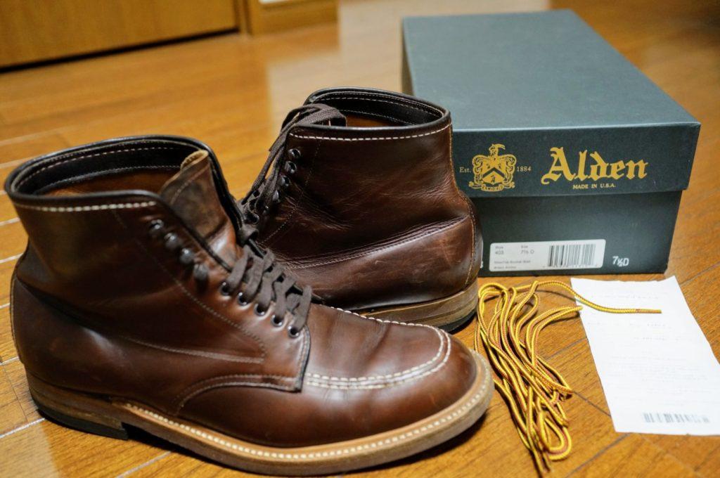 alden indy boot