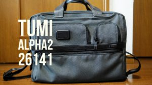 Must Have Briefcase for Business - TUMI 26141 - A Review