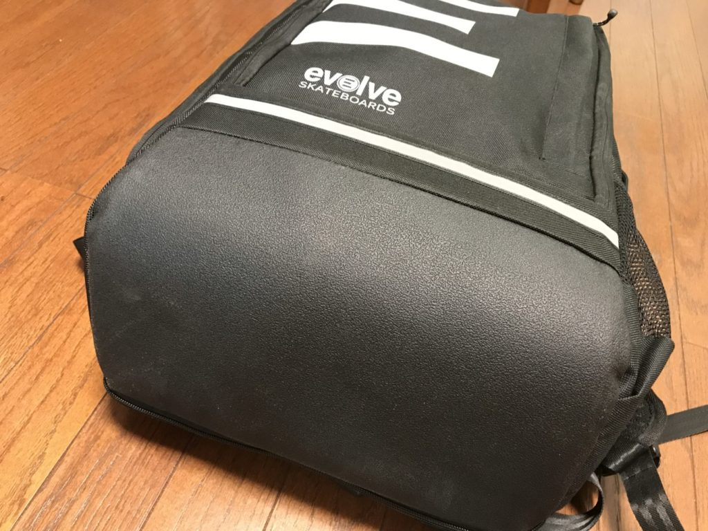 evolve backpack bottom