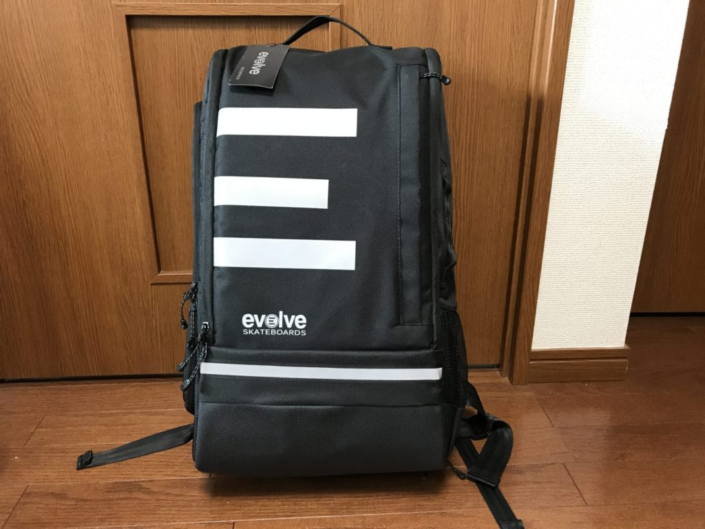 evolve backpack front nothing attached