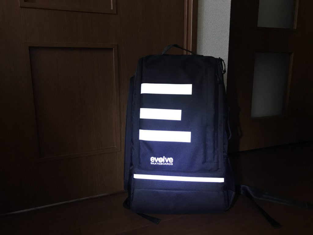 evolve backpack reflector