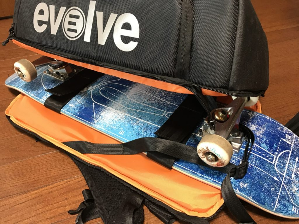 evolve backpack short board doesn't fit