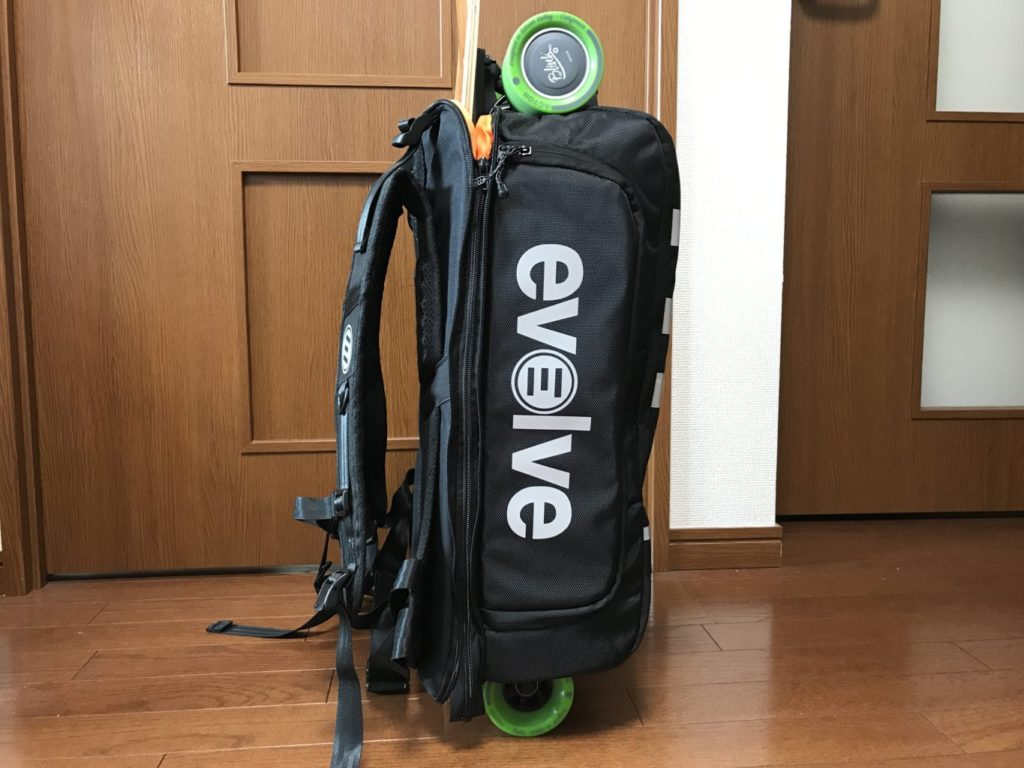 evolve backpack side