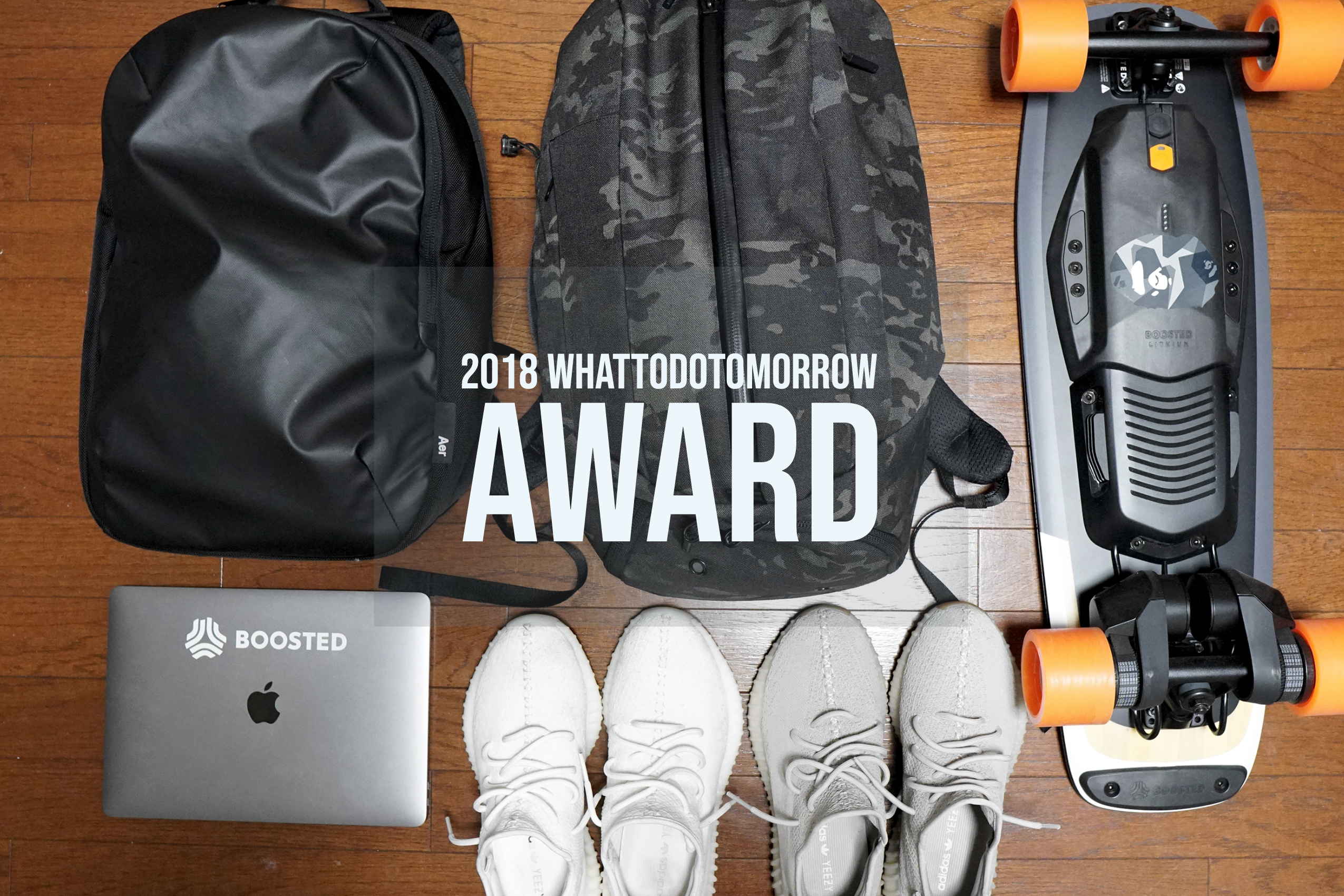 2018 whattodotomorrow awards