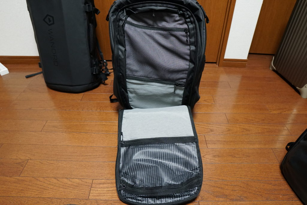 24 travel backpack front flap