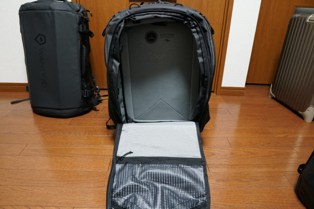 25 travel backpack front flap main compartment