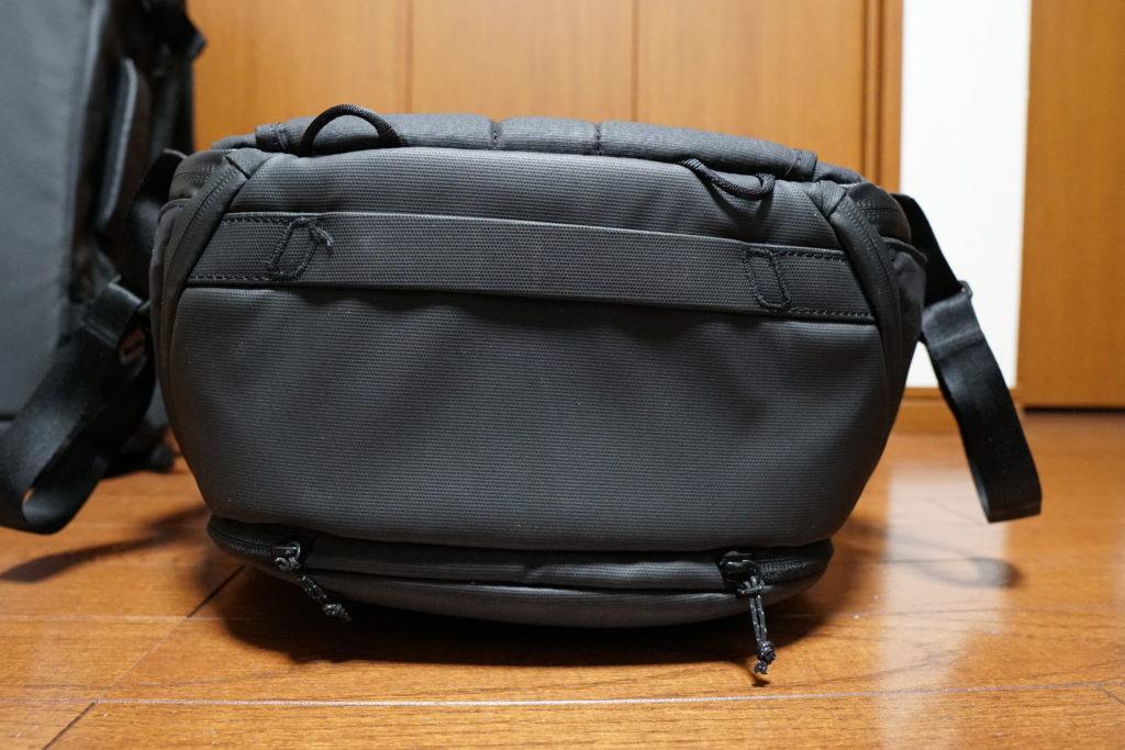 28 travel backpack bottom