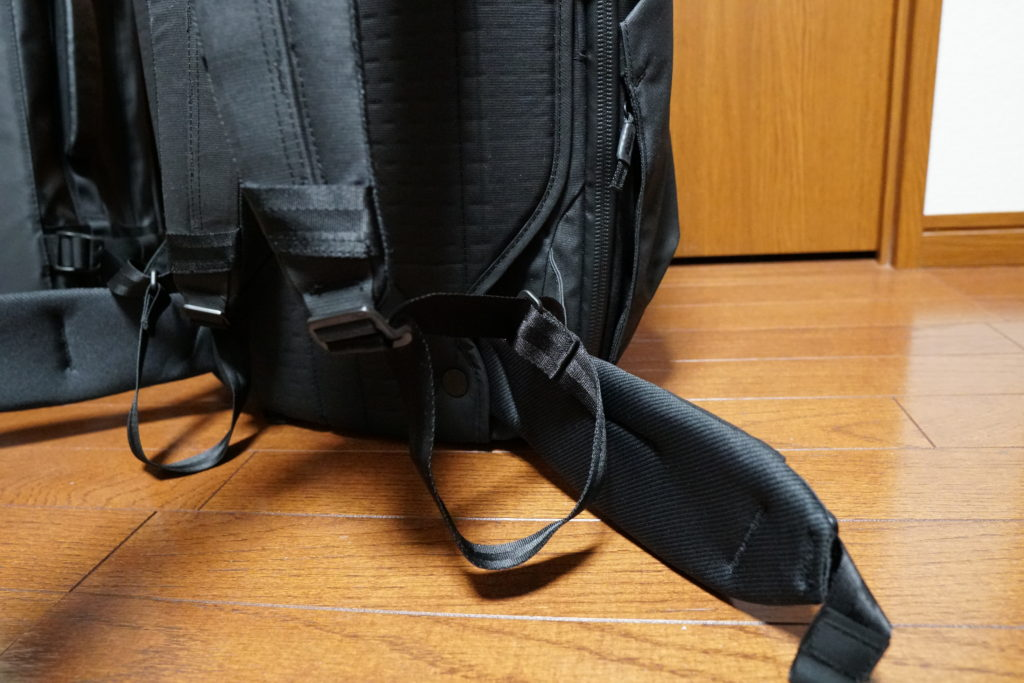 32 travel backpack strap pull