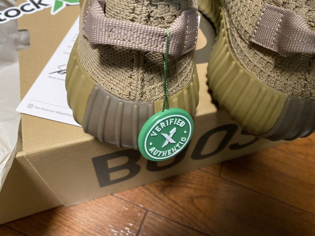 stockx tag