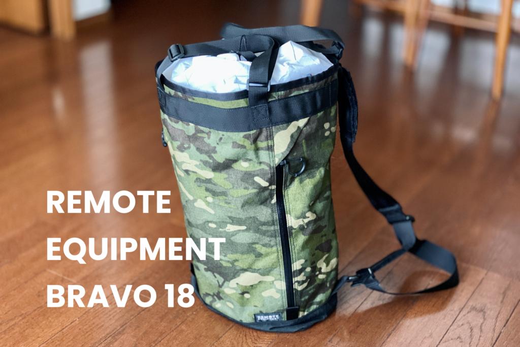 RemoteEquipmentBravo18